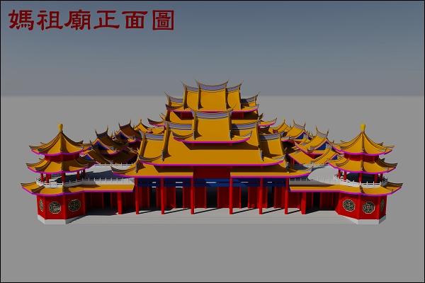 产品介绍 3d绘图 妈祖庙正面图      南方式寺庙3d绘图10     产品